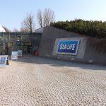 Sealife München, Eingang
