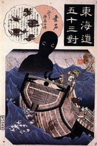 The sailor Tokuso and the sea monster ( Utagawa Kuniyoshi)